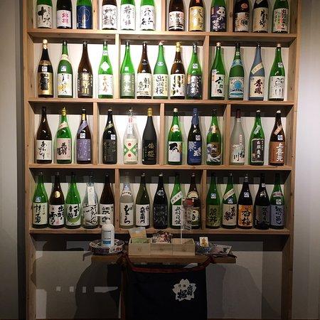 Yamagata Sake Museum
