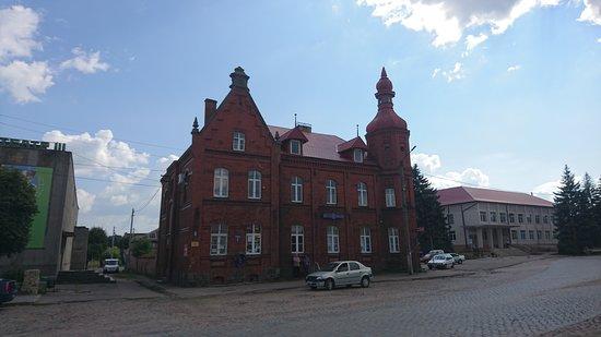 Ozersk, Russia: Здание почты