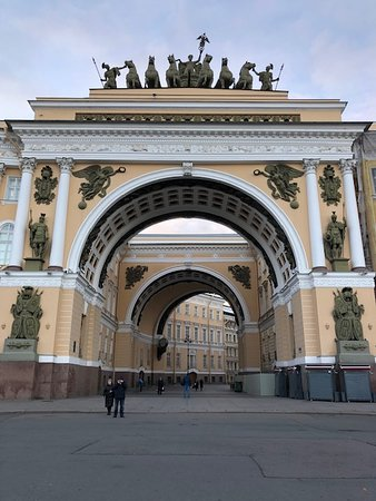 Triumphal Arch of the General Staff Building