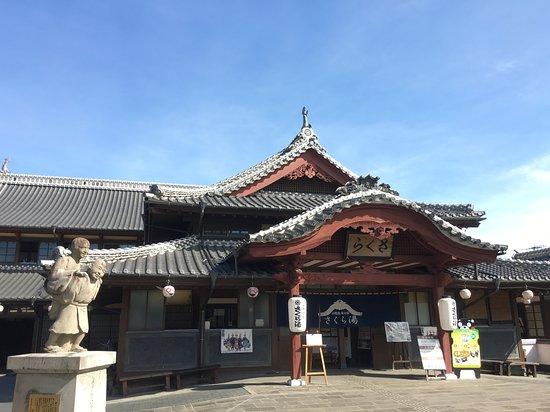 Sakurayu