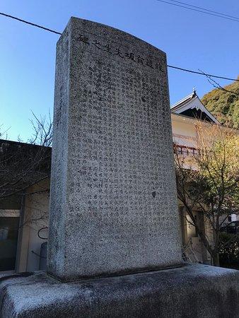 Chien Arisaka Sensei Monument