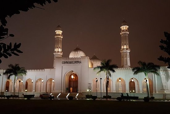 Salalah City Tour - Half Day - Ved...