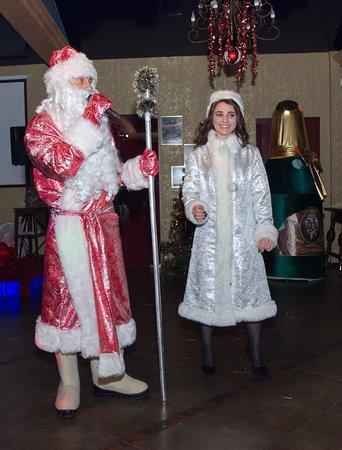 Vstrecha: Дед Мороз и Снегурочка