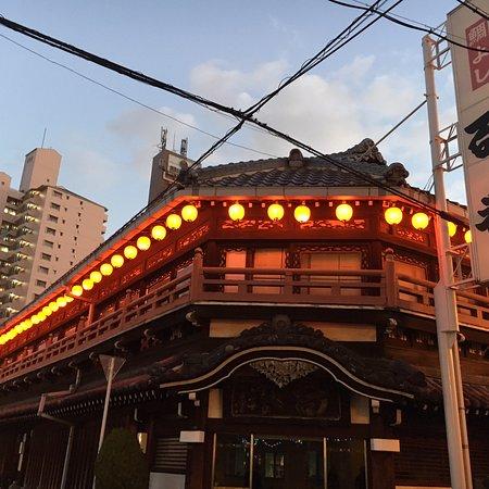 Zdjęcie Nishinari