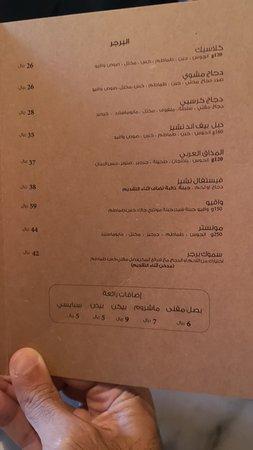 مطعم برجر وبريسكت رائع Picture Of Wagyu Burger Riyadh Tripadvisor