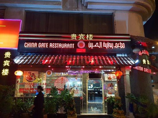 10 Best Chinese Restaurants In Deira Dubai