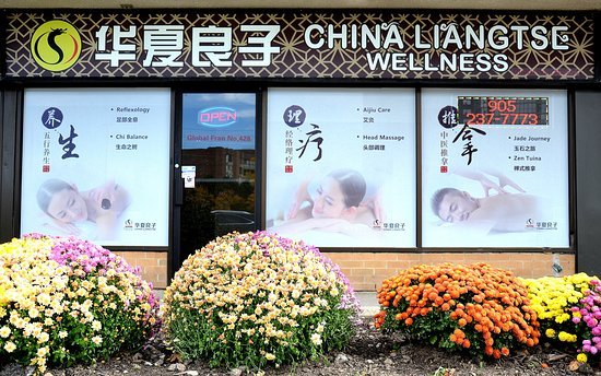 China Liangste Wellness