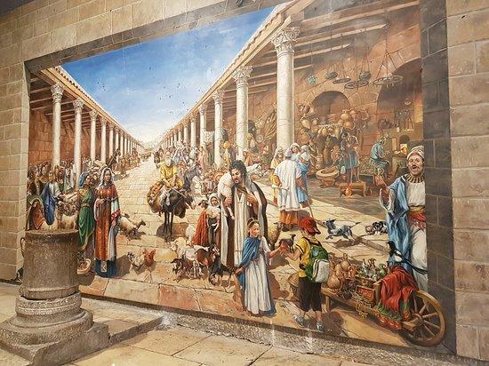 הקארדו: fresque