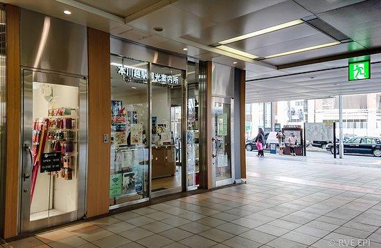Honkawagoe Station Tourist Information Center