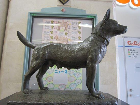 Niigata Station Chuken Tama Ko Statue