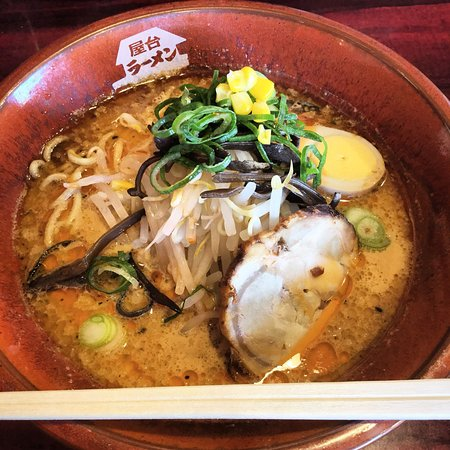 Shintomi-cho, Japan: おおぶり叉焼がジューシーで美味い!