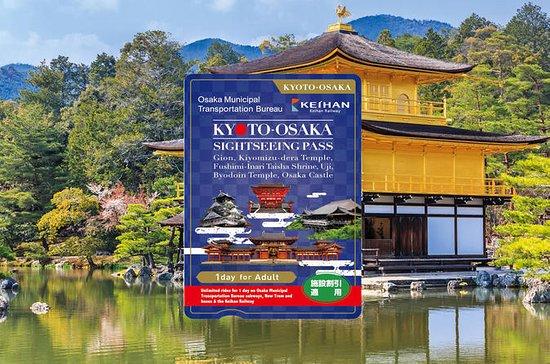 Keihan Pass 1 or 2 Days Ticket