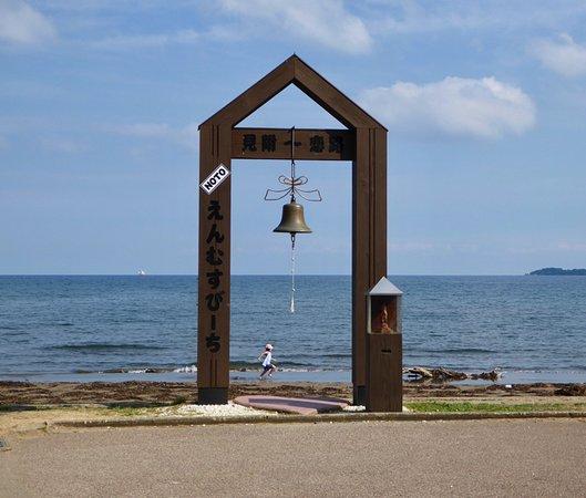 Mitsukejima Island: えんむすびーち