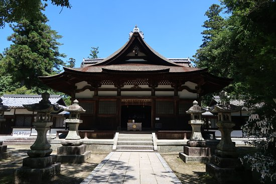 Kikko Shrine