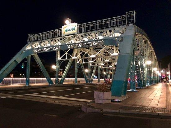 Saigawa Bridge
