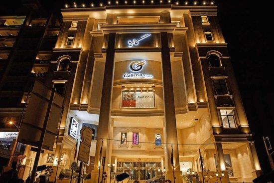 Galleria Shopping Center