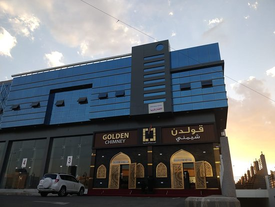 Golden Chimney Restaurant, Beautiful and cozy place with delicious food.  Loved it....