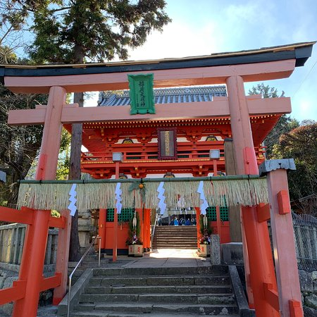 Iyonari Shrine
