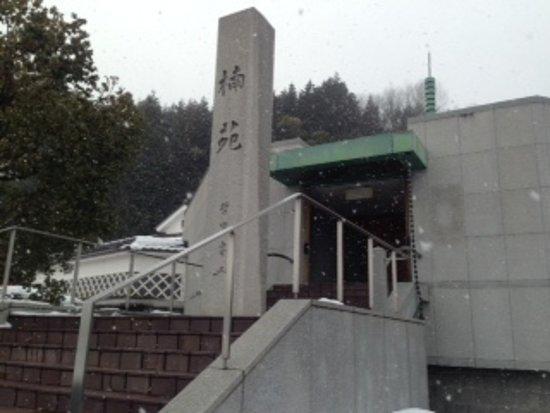 Kitahiroshima-cho, Япония: 受講な外観、最初は寺院かと思いました。