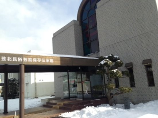 Kitahiroshima-cho, Япония: 施設の外観