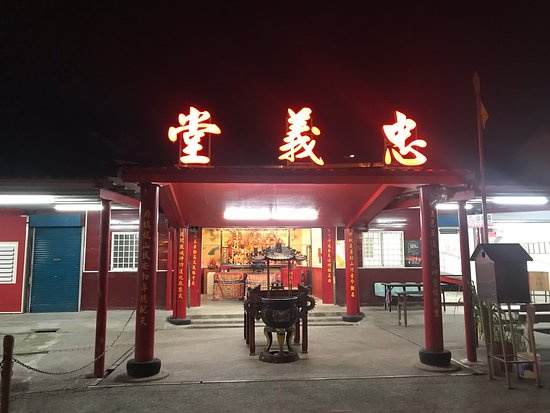 Taitung Chihben Jhongyi Temple
