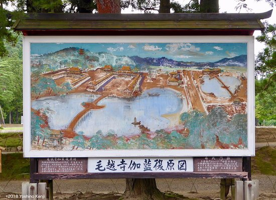 Motsuji Temple: 毛越寺伽藍復原図