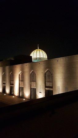Grande Mosquée du Sultan Qabus