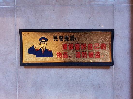 Hinweisschild im Restaurant.