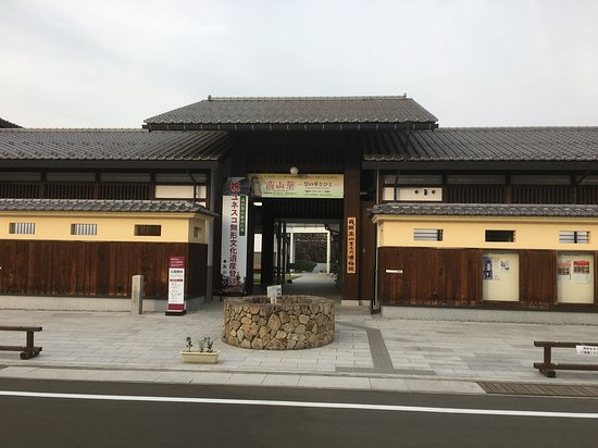 ‪Takayama Museum of History and Art‬