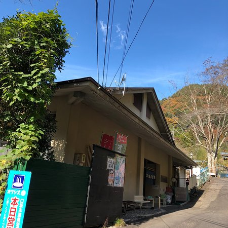 Kuchisakamoto Onsen Yokujo