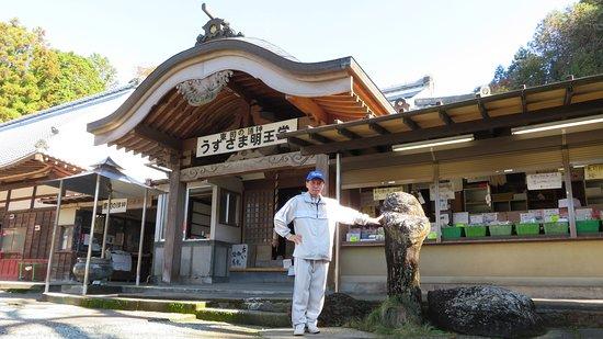 Myotokuji Temple