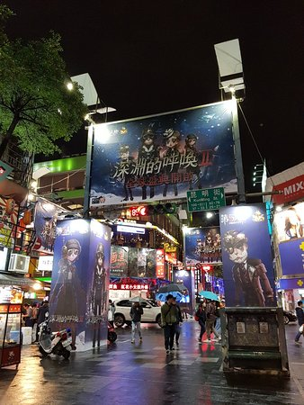 Ximending Wanhua All You Need To Know Before You Go Updated