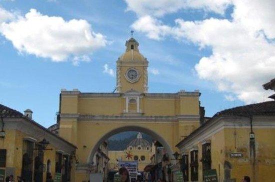 Puerto Quetzal Landausflug: Colonial...