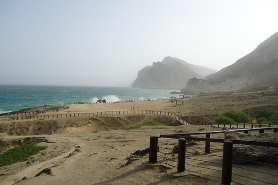 West Salalah Tour - Half Day - By...
