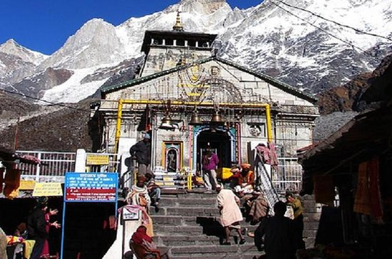 Kedarnath Yatra Ausflugspaket