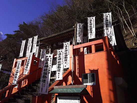 Kinugawa Onsen Shrine