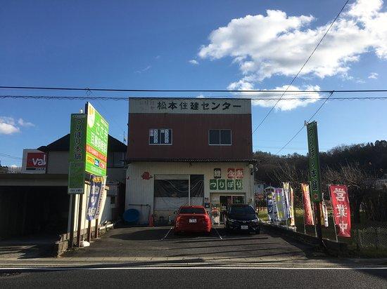 Toki, Nhật Bản: つりぼり本舗