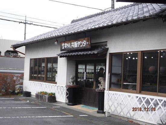 Kasamayaki Kamamoto Kyohan Center