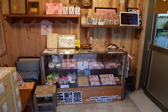 Annaka, Japan: 様々な風味付きもあります
