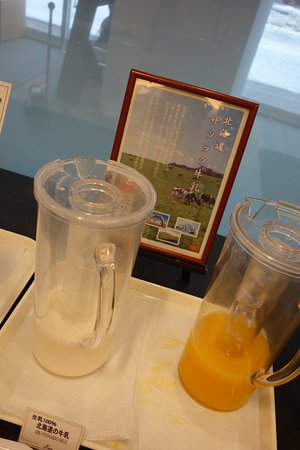 Drinks available at breakfast (Milk from Hokkdaido)