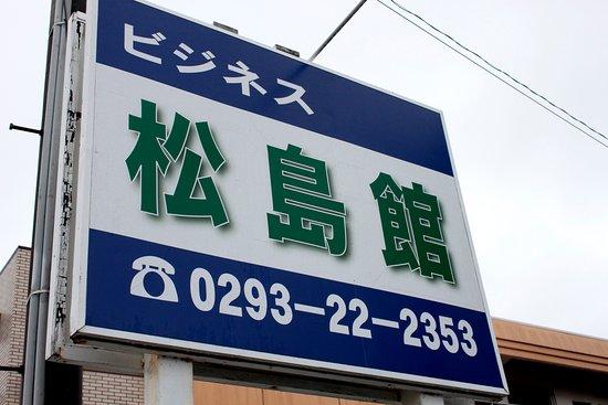 Takahagi Foto