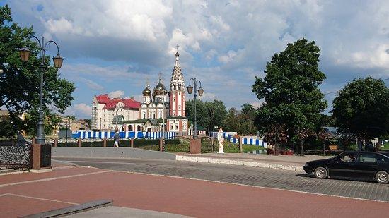 Memorial Church in honor of All Saints