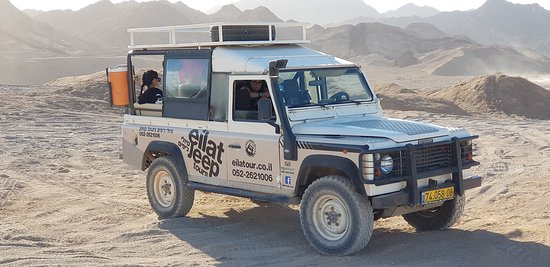 Eilat Jeep Tours