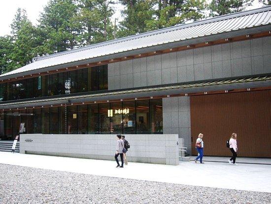 Nikko Toshogu Museum
