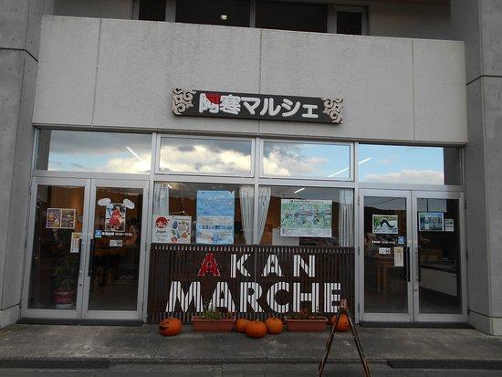 Kushiro, Japan: 阿寒マルシェ