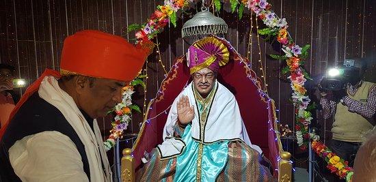 Shree Sant Lahari Ashram