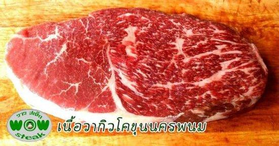 Nakhon Phanom Province, Tajlandia: เนื้อวากิว โคขุนนรนม สุดยอดแหงเนื้อทำสเต็กที่อยากให้ทุกคนที่มาจังหวัดนครพนมมาลองชิม ที่ร้านวาวสเต็กแอนด์คอฟฟี่ อำเภอนาแก