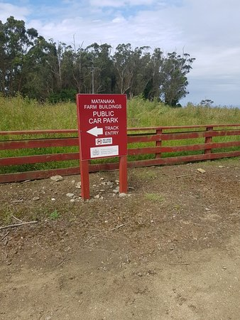 Matanaka Farm Building صورة فوتوغرافية