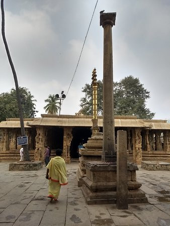 Lord Someshwara Temple Kolar Updated 2019 What To Know Before