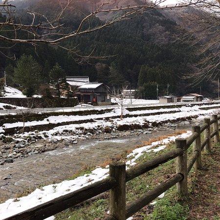 Hino-cho Photo